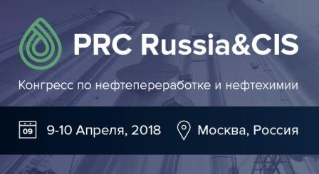 PRC Russia and CIS